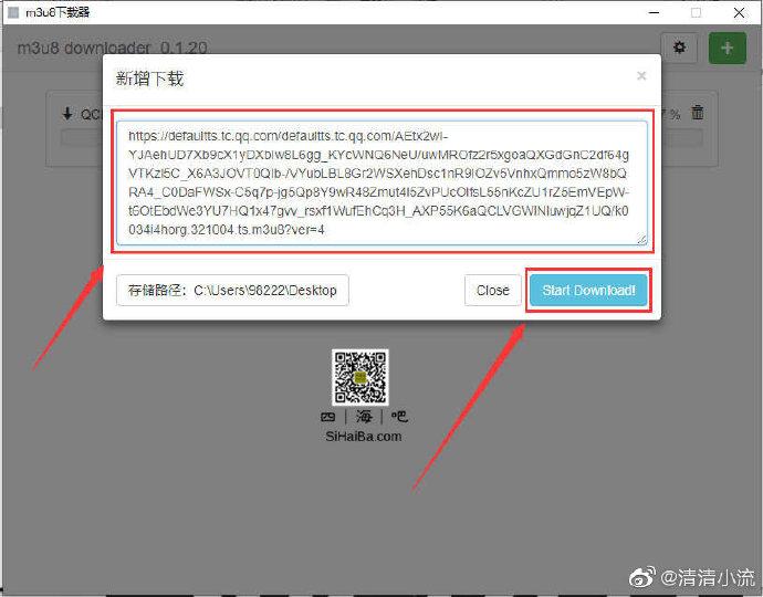 浏览器收藏代码下载腾讯视频MP4格式 技术控 第4张