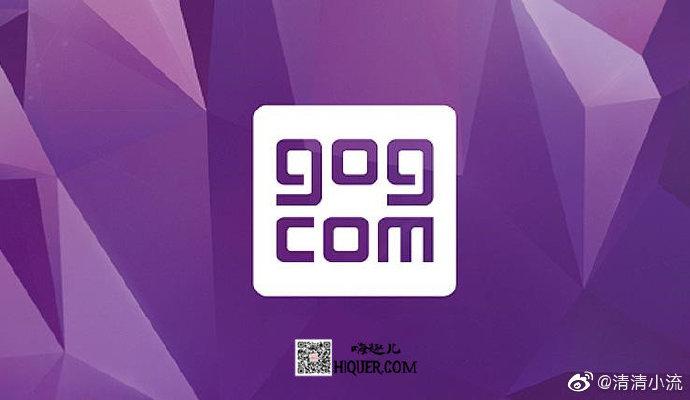 GOG平台游戏