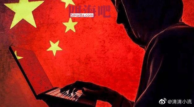 中国黑客的复仇:五星红旗在白宫首页飘扬 涨姿势 第1张