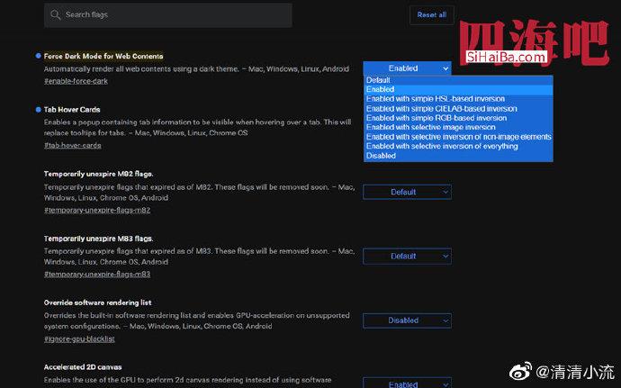 Chrome 和基于 Chromium 的浏览器 Edge设置深色主题模式 技术控 第1张