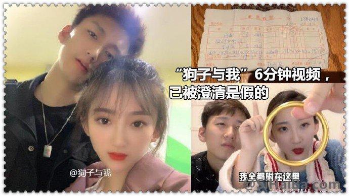 """""""狗子与我""""6分钟视频,已被澄清是假的sihaiba.com 四海吧"""
