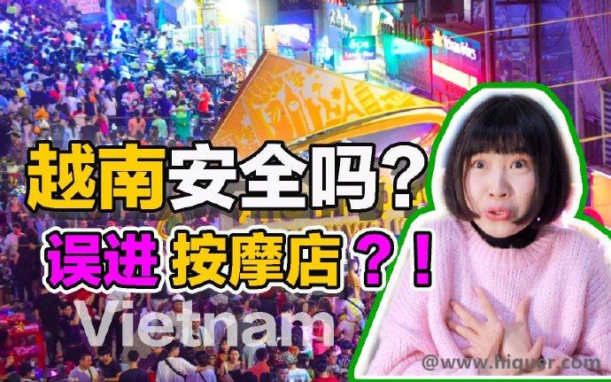 B站女UP主越南旅游时,误入越南一家奇怪的理发店