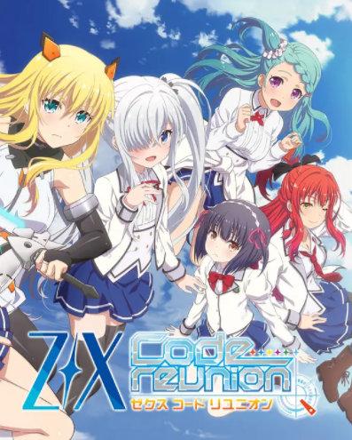 Z/X Code reunion/異界群敵 代碼重組