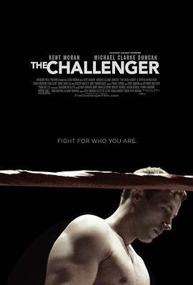 挑战者2015(动作片)