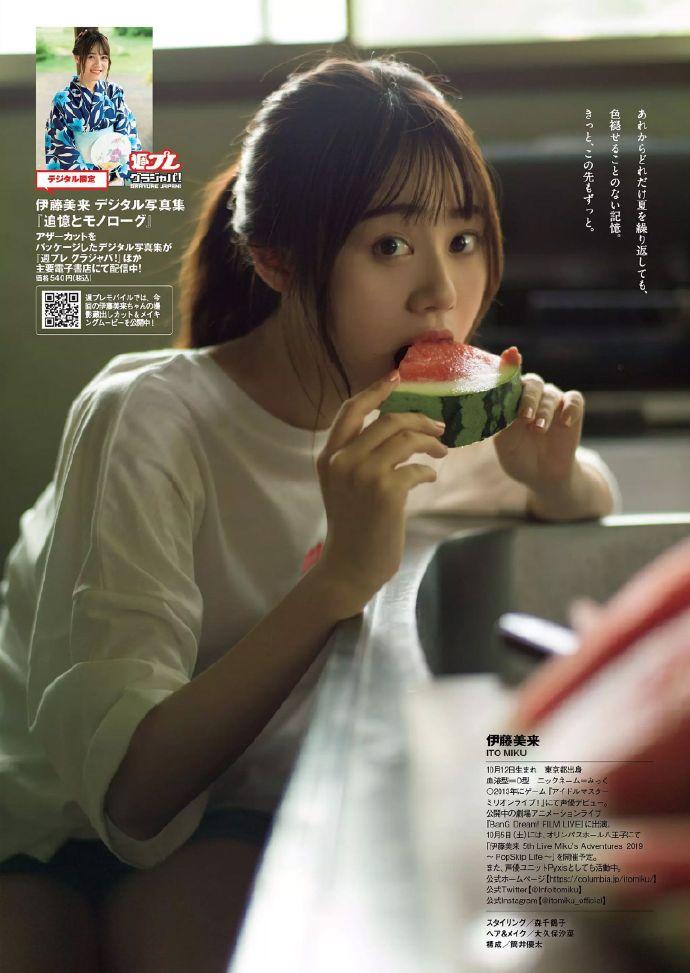 Weekly Playboy 2019年第39+40期合刊