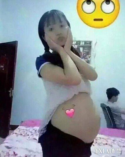 中学生 怀孕 妊娠