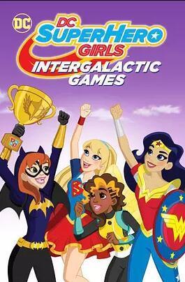 DC超级英雄美少女星际游戏