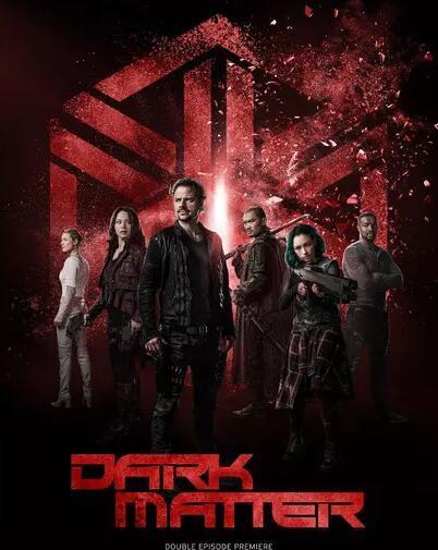 黑暗物質第三季