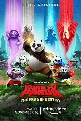 功夫熊猫命运之爪第一季