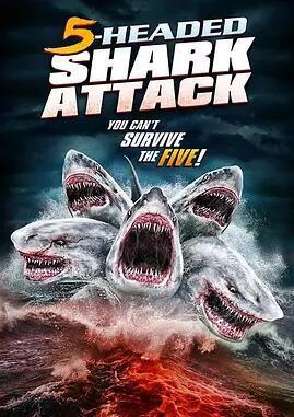 奪命五頭鯊