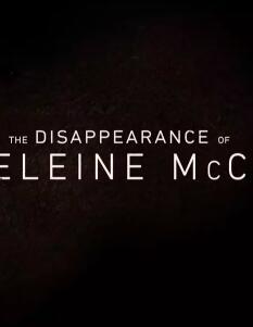馬德琳·麥卡恩失蹤事件第一季