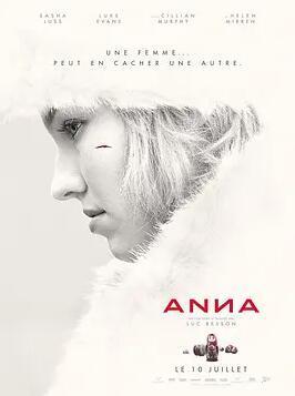 安娜2019