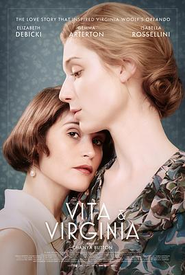 薇塔與弗吉尼亞