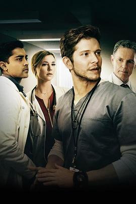 驻院医生第三季