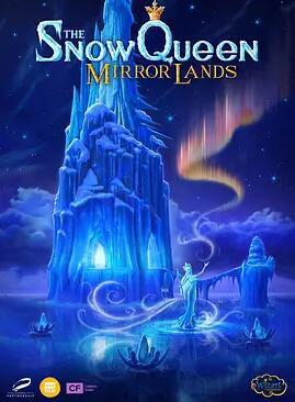 冰雪女王4魔鏡世界