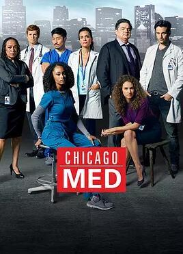 芝加哥醫院第一季