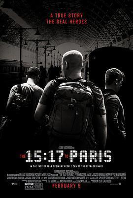 巴黎列車剿恐記