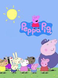 小猪佩奇之宝贝爱运动
