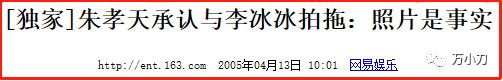 """""""演艺圈莲花""""上位记"""