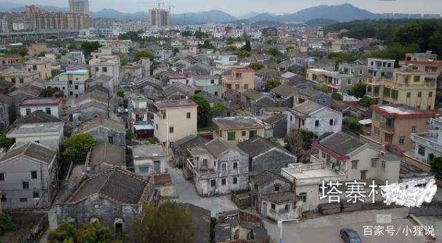 中国禁毒第一村陆丰塔寨,异常萧条,满村烂尾别墅