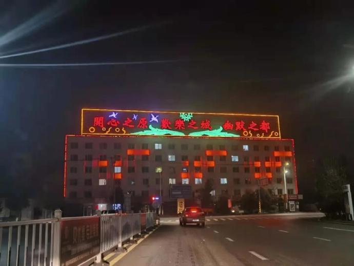 """从赵本山到李雪琴,""""大城市""""铁岭20年出圈记"""
