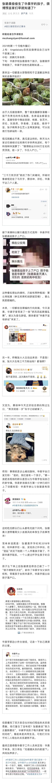 张碧晨偷偷生了华晨宇的孩子,微博预言家们早就知道了?