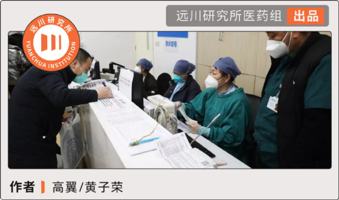 中国的CRO是富士康还是台积电?