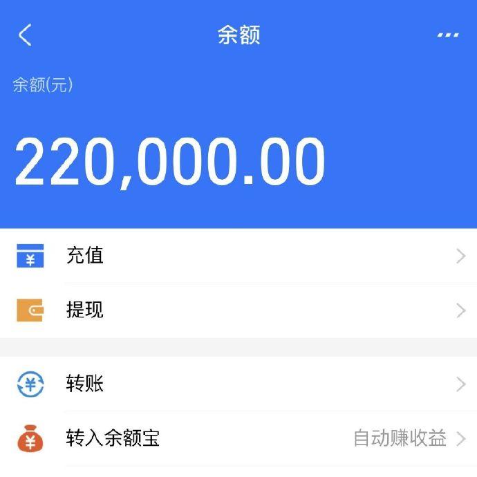 论圈粉只服@关于壁纸,数月圈粉五百万粉丝! www.coserba.com整理发布