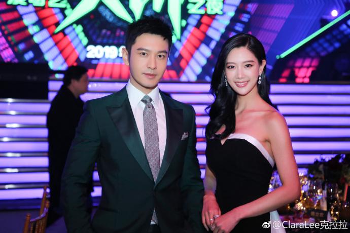闪婚?韩国性感女星Clara宣布将与企业家男友周末在美国举办婚礼插图1
